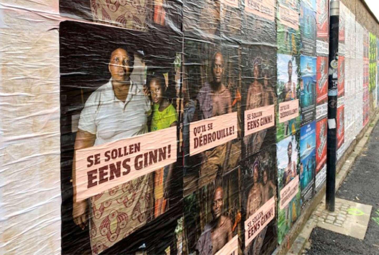 Affiches de la première phase de la campagne SOS Faim